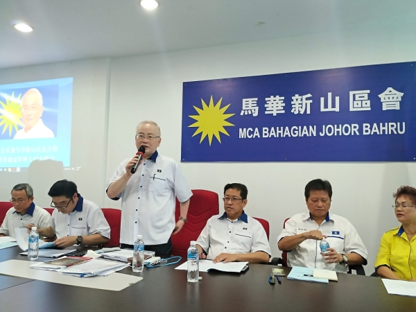 MCA panel to keep tabs on govt   The Star Online