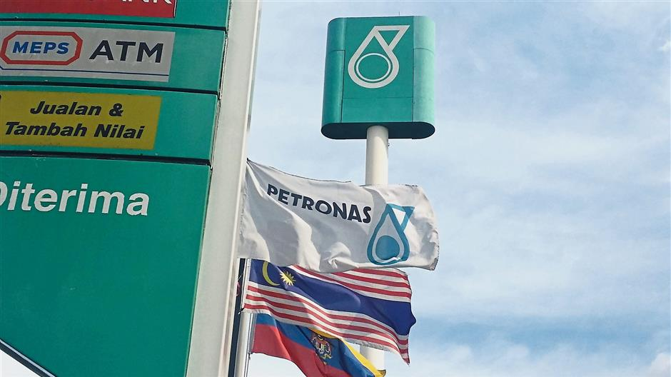 Petronas mulls listing lubricants business | The Star Online