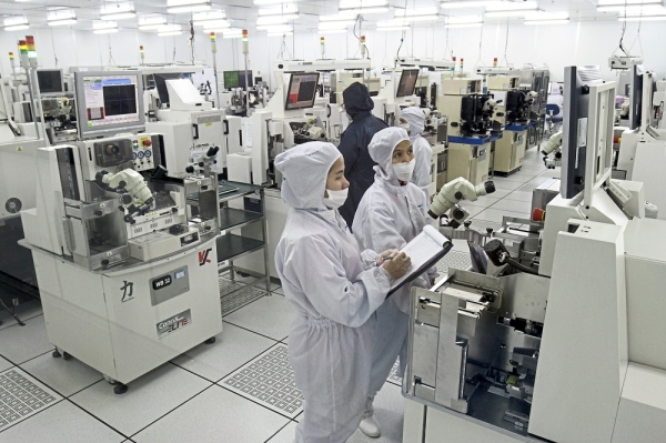 A hub for 5G RF chip production | The Star Online