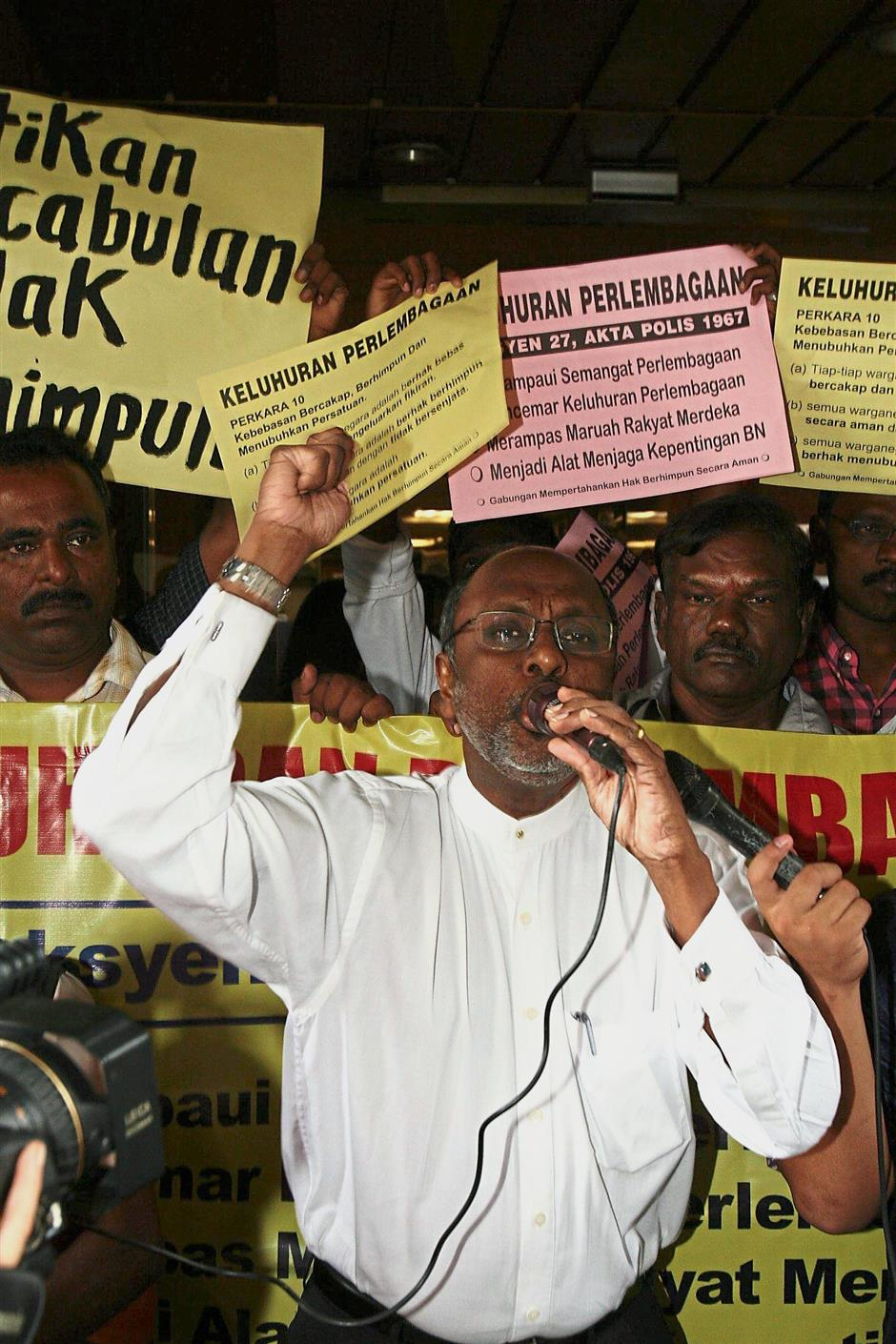 Activist: Fighting for the right to hold peaceful rallies in 2007.