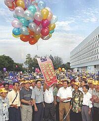 n_9ballons