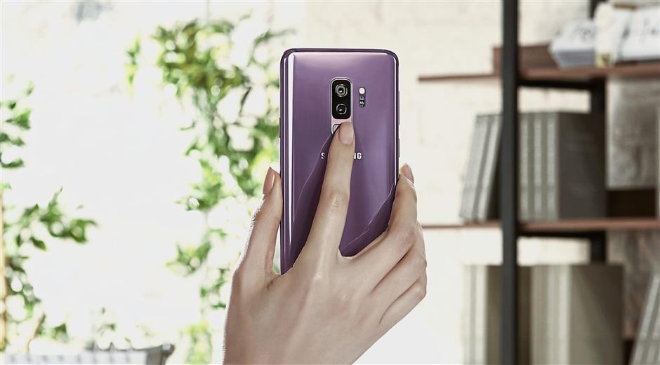 Even on the bigger Galaxy S9, the fingerprint sensor is easy to reach.