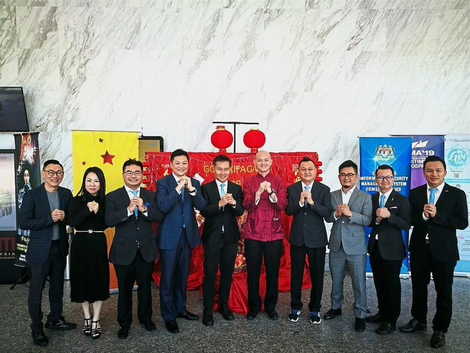 PUMM delegation meeting Deputy Minister of International Trade and Industry Dr Ong Kian Ming.