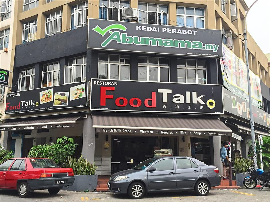 3. (please blur food talk) Abumama.my has a few showrooms in the Klang Valley but to view items on sale, customers can log on to their online sale site.