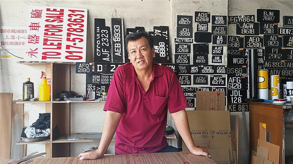 Tan Voon Kong has been operating his small business along Jalan Lahat for 21 years.