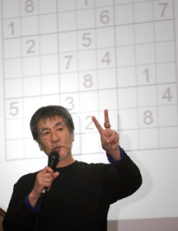 Take your number: Get up close and personal with Maki Kaji when heu2019s in town again, for the Third Malaysia Sudoku Championship.