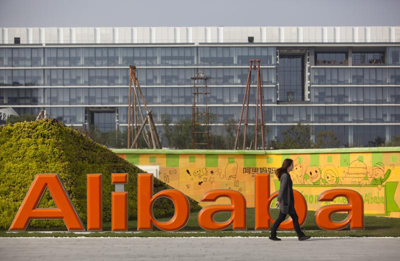 Alibaba\'s IPO, priced at US$68 a share and raising US$21.8bil, would give the company\'s a market valuation of US$167.6bil, vaulting it above e-commerce rivals like Amazon and eBay - EPA Photo.