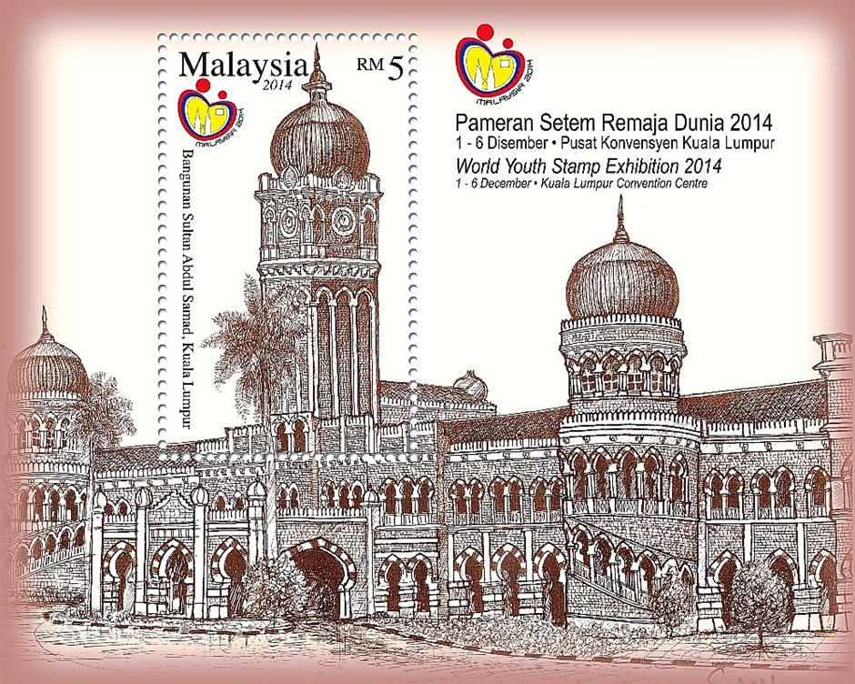 The Sultan Abdul Samad building is featured in the Heritage Building miniature sheets which is available today.
