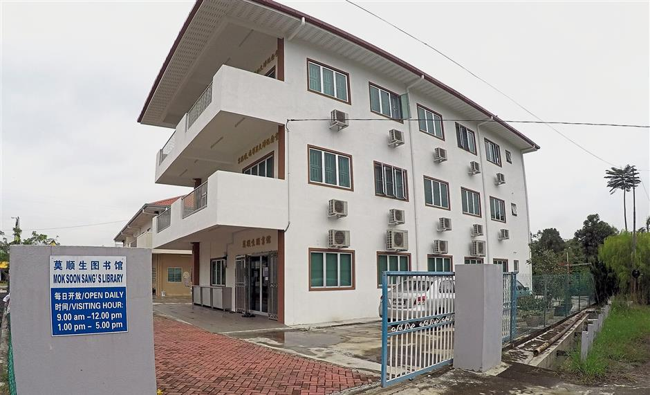 (Above) The Mok Soon Sang Library building, near The Anning Children's Home in Ipoh.