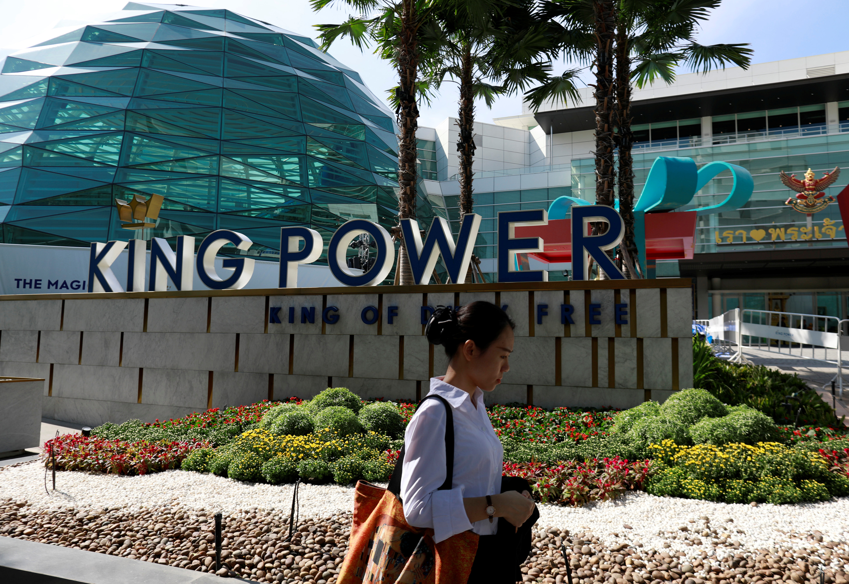 Death of chairman adds to King Power uncertainty as Thai