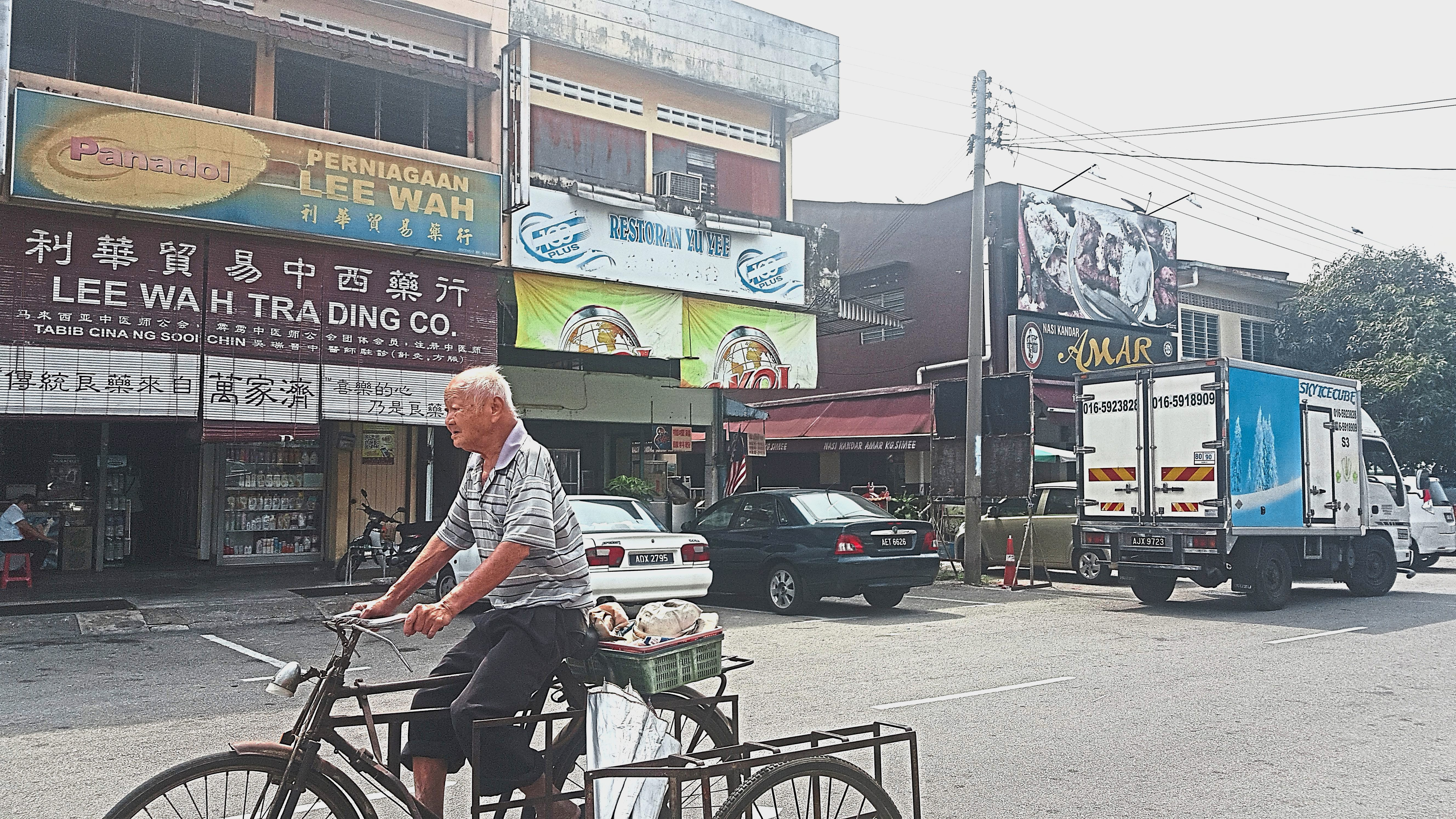 The village may have evolved in many ways over the last seven decades but many villagers lead a simple life with some opting to use tricycles to move around.