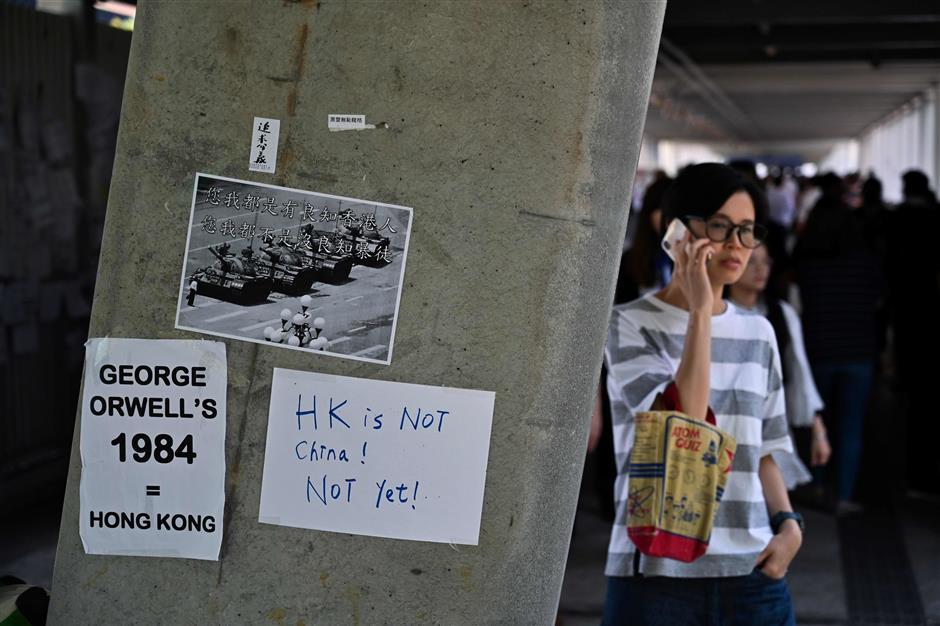 Hong Kongers alarmed by Google translation gaffe | The Star