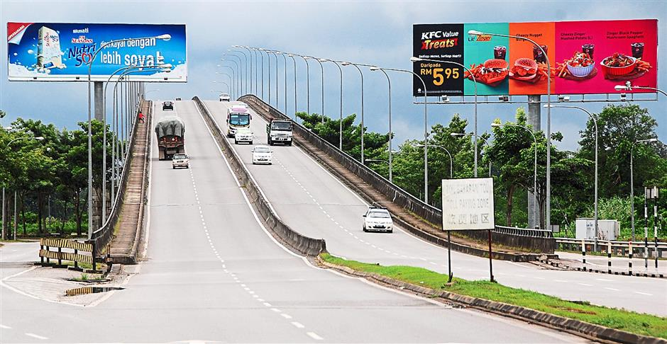 Residents eagerly awaiting Lanang Bridge toll decision   The