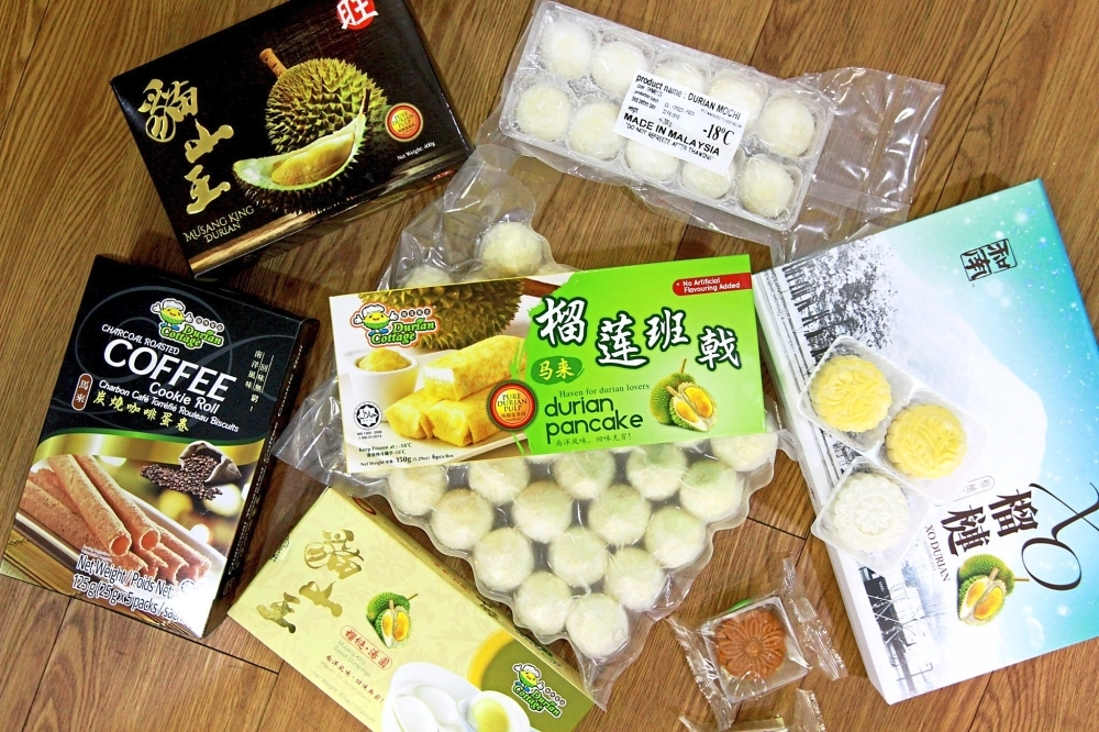 Hernan Corporation is also known for other durian delicacies such as durian mochi, durian pancake and durian mooncake.