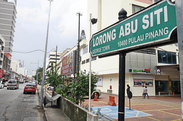 Abu Siti Lane was originally Aboo Sittee Lane, named after a person.