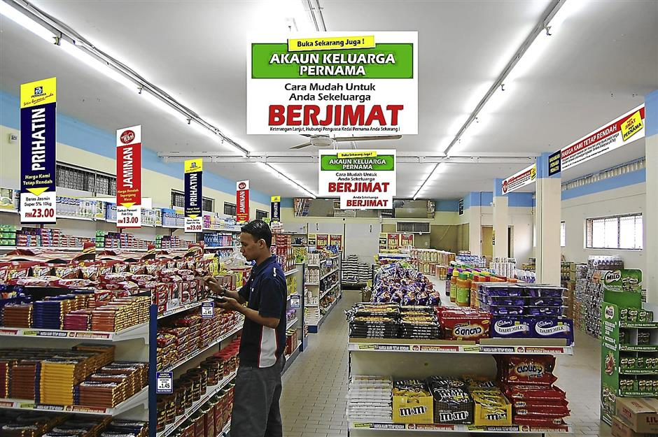 Cheap: Pernama stores are subsidised for the servicemen