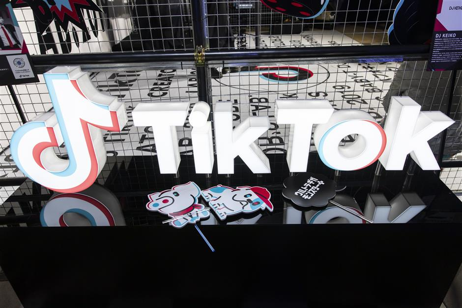 TikTok owner to challenge Spotify and Apple with music service | The