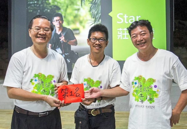 Chen (middle) receiving the first prize from Ng (left) and Chih Tung.