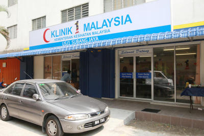 Clinic for all: This picture shows the new 1Malaysia Clinic in USJ1, Subang Jaya.