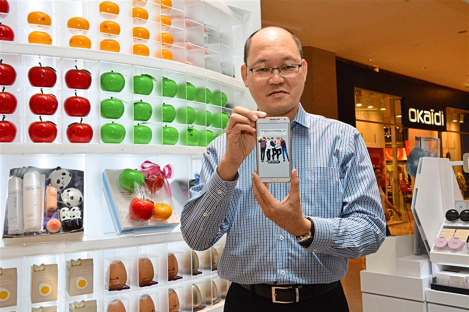 Yong Soh Sung says TonyMoly  plans to use location features to improve its ability to offer users useful product advice.