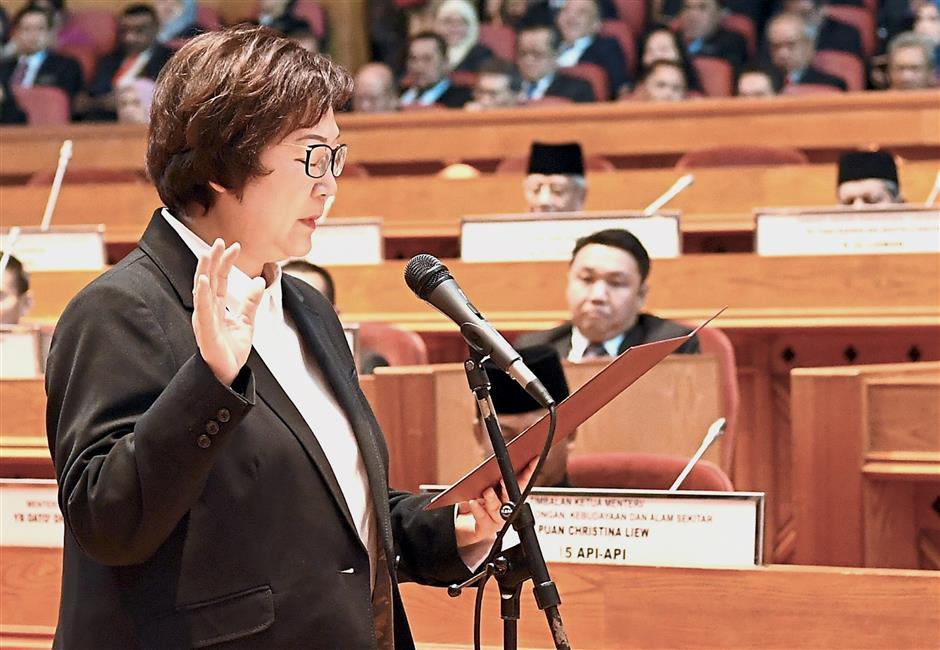 KOTA KINABALU, 11 Jun -- Timbalan Ketua Menteri Sabah Christina Liew mengangkat sumpah setia sebagai Anggota Dewan Undangan Negeri (DUN) pada Persidangan Khas DUN Sabah hari ini.--fotoBERNAMA (2018) HAK CIPTA TERPELIHARA