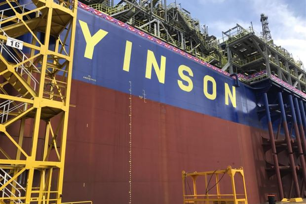 CIMB Research downgrades Yinson on lower core earnings | The