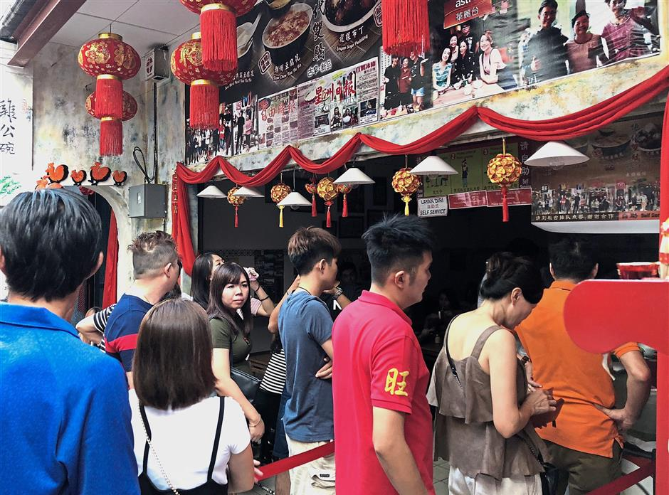 Tourists queuing up for desserts at Concubine Lane.