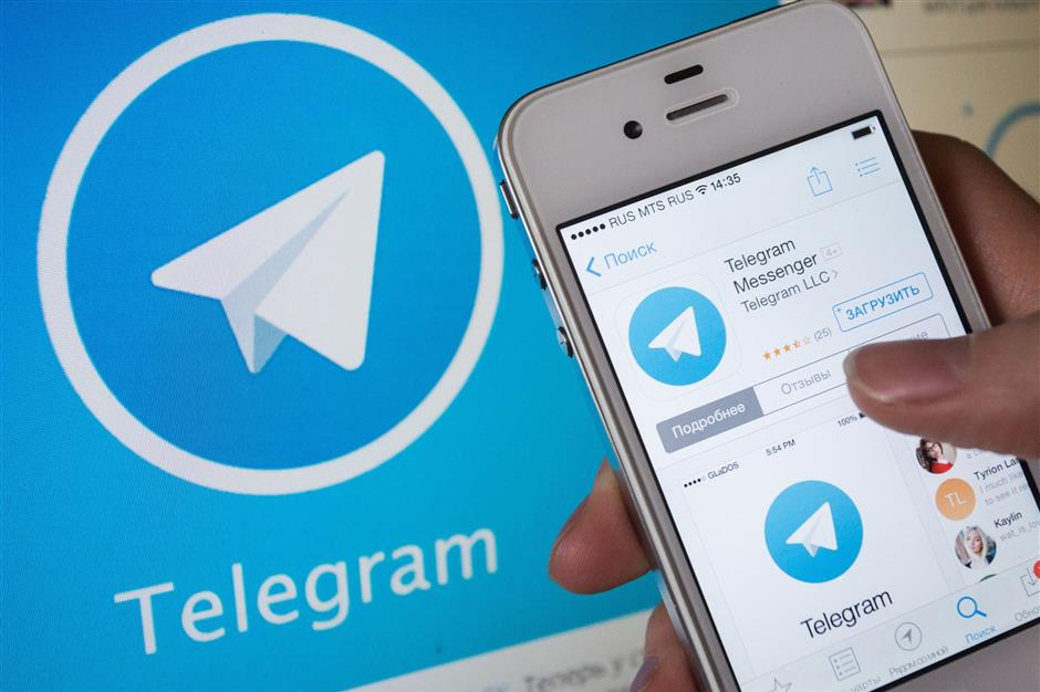 Iran to block Telegram, nation's widely used social media app | The