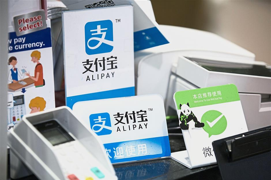 More payment options: Chua advises retailers to adopt digital payment methods to cater to a wider customer base including foreign visitors. – Bloomberg