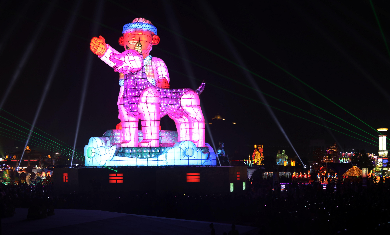 Taiwan Lattern