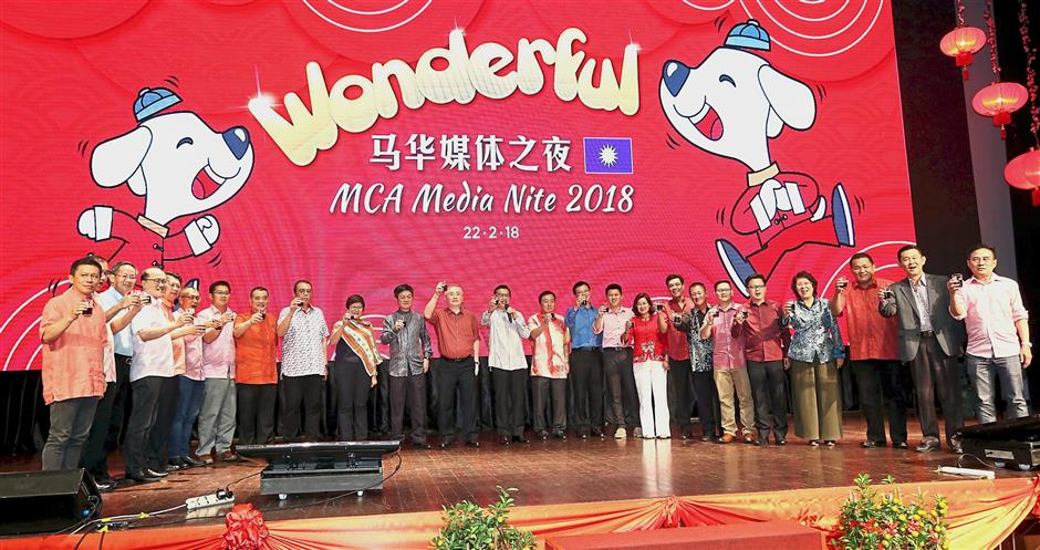 Liow (centre, in grey shirt), Dr Wee (on Liow's right) and MCA supreme council members take the stage to wish guests a Happy Chinese New Year during the MCA Media Nite 2018. — Photos: IZZRAFIQ ALIAS/The Star