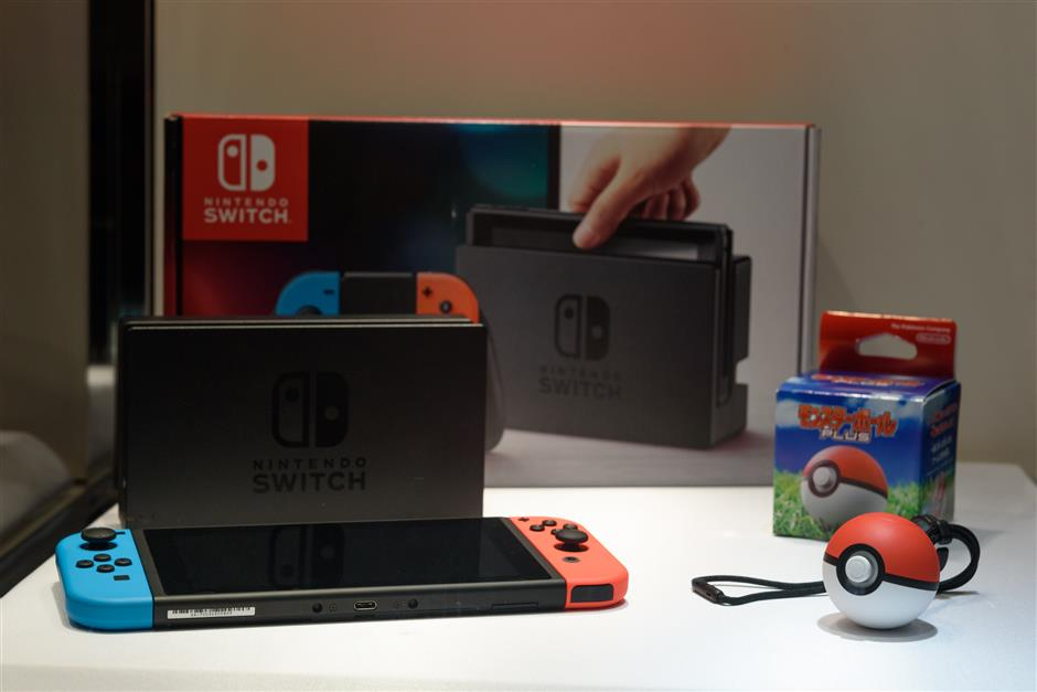 Nintendo Switch loses shine with shipments seen missing