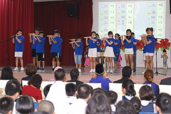 Yeongdu pupils playing a tune with the sogeum musical instrument.
