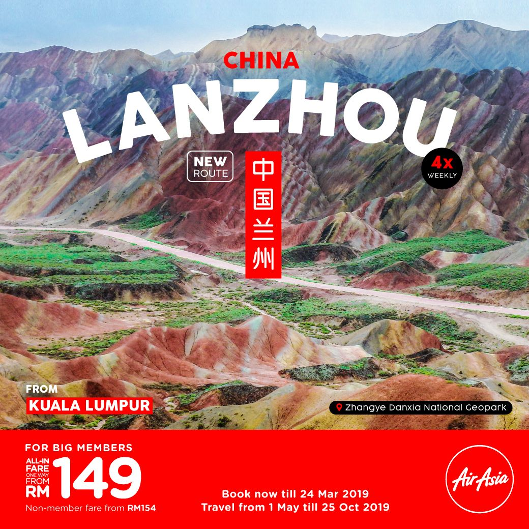 AirAsia X starts KL-Lanzhou service, fares from as low as RM149 ...