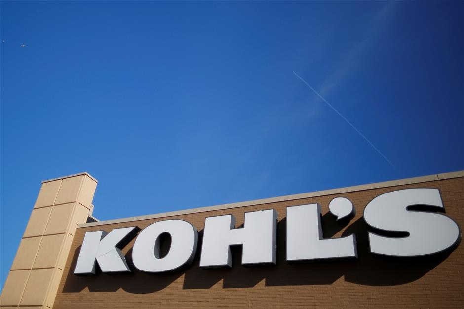 FILE PHOTO: A sign marks a Kohl\'s store in Medford, Massachusetts, U.S., February 21, 2017.   REUTERS/Brian Snyder/File Photo                      GLOBAL BUSINESS WEEK AHEAD