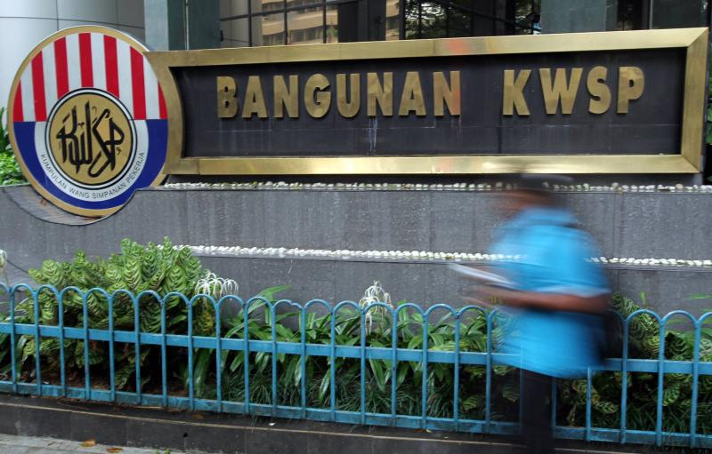 The EPF\'s total annual contributions in 2013 stood at RM50.58bil, exceeding the total annual amount withdrawn of RM35.35bil, resulting in net inflows of RM15.23 billion as at December 2013.