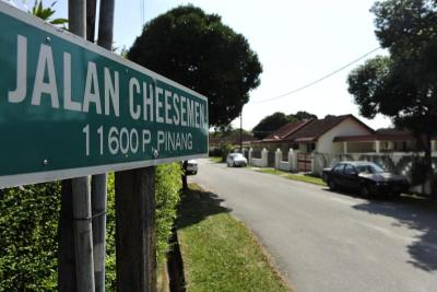 Steeped in history: Jalan Cheesemen, which is near the school, is named after Harold Ambrose Robinson Cheeseman, a PFS teacher who started the scouting movement in Penang in 1915.
