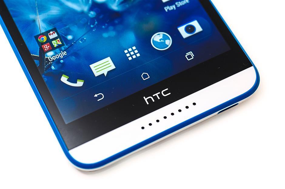 HTC Desire 820s: Kick 's' smartphone | The Star Online