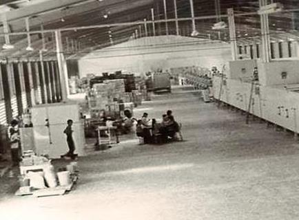 Julie's first factory in Alor Gajah, Malacca.