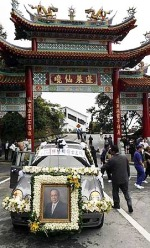 Final Resting Place For Goh Tong The Star