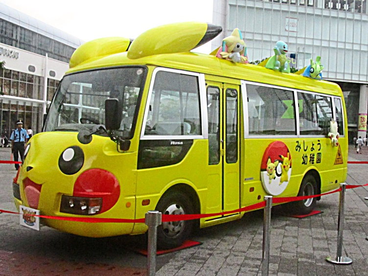 A Pikachu kindergarten minibus which depicts other Pokemon characters.