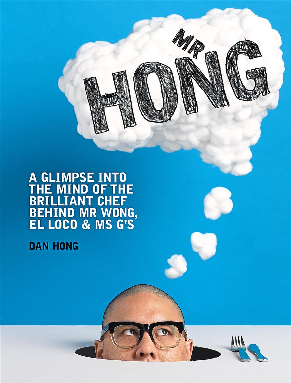 The cover of Sydney chef Dan Hong's book, Mr Hong (Murdoch Books).
