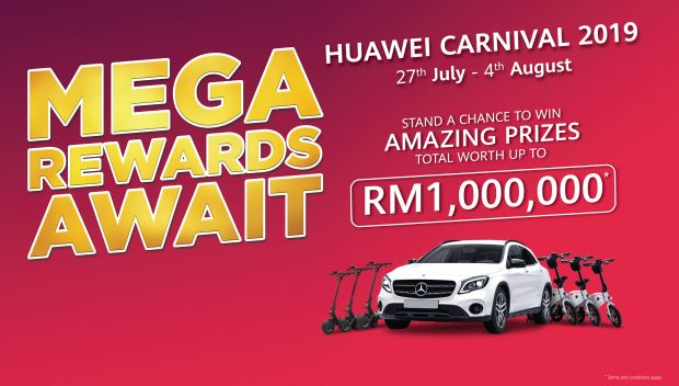 Win a Mercedes and score prizes at the Huawei Carnival | The