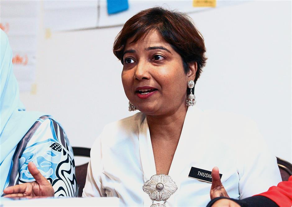 Dr Thusha Rani
