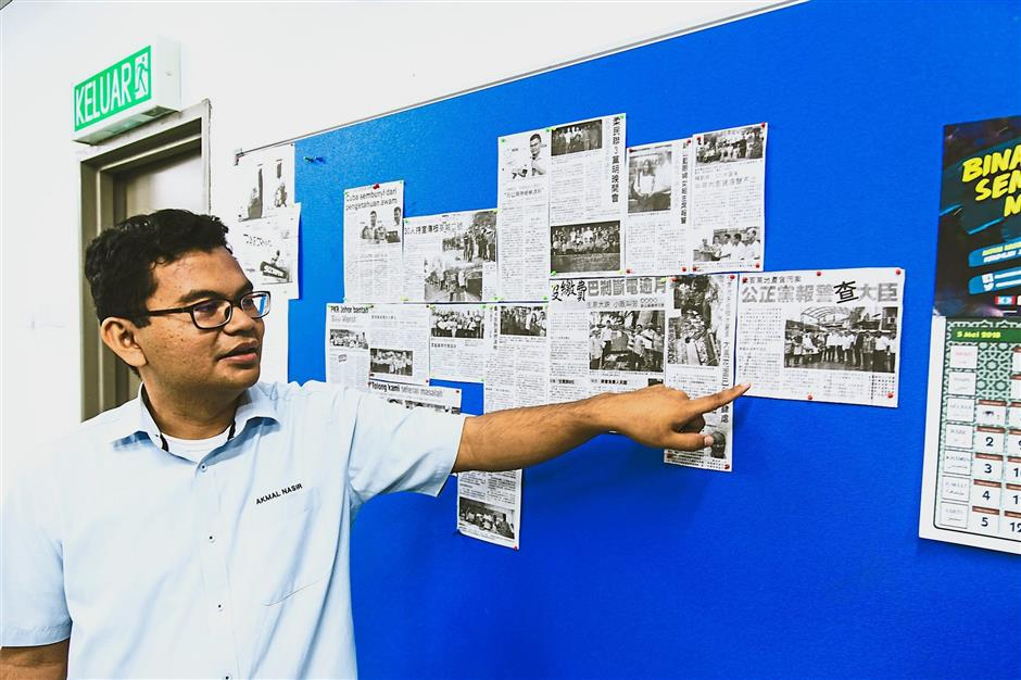 In the news: Akmal sharing the press written about him.