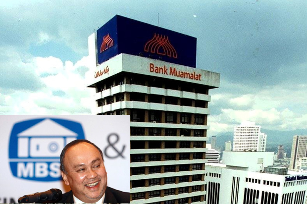 Mbsb Muamalat Merger Full Fledged Islamic Bank On The Cards The Star
