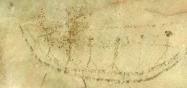 A wall drawing found in one of the caves at Gunung Lanno, Simpang Pulai.