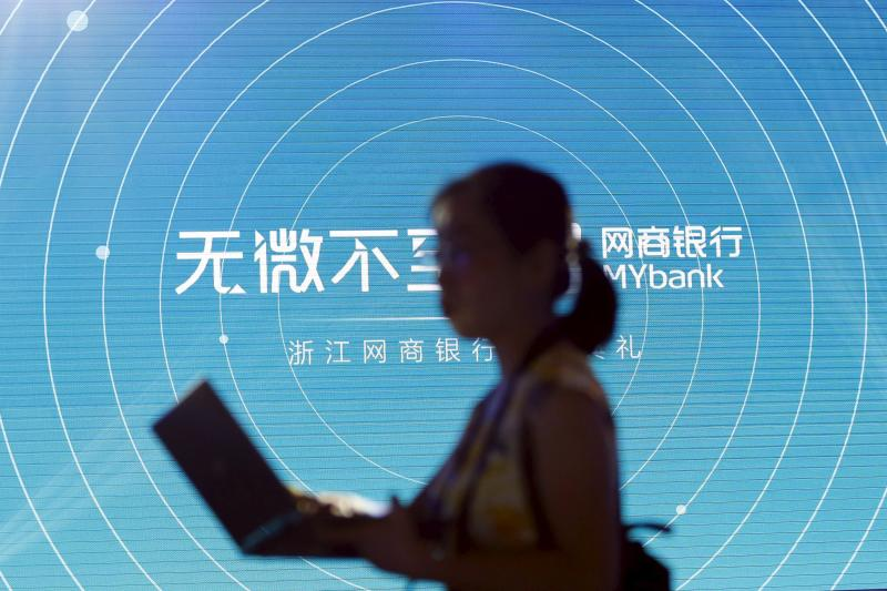 Alibaba affiliate launches Internet bank for SMEs, little