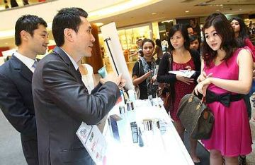 14 international brands will be on sale at mall | The Star