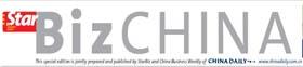 BIZChina logo
